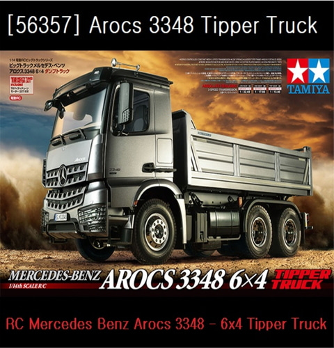 [56357] 1/14 RC Mercedes Benz Arocs 3348 - 6x4 Tipper Truck