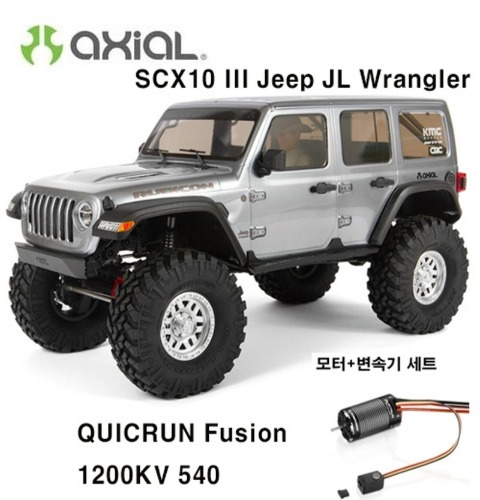 할인특가 (지프 JL 랭글러) 1/10 SCX10 III Jeep JL Wrangler with Portals 4WD Kit+QUICRUN Fusion BL SYS for Crawler-1200KV 540spec