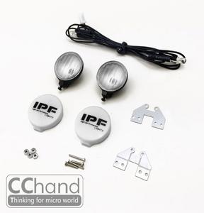 1/10 LED 조명 IPF 원형 케이스 [기본형 - LED 미포함]