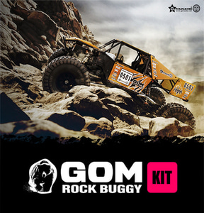 [GM56000] Gmade 1/10 GR01 GOM Rockbuggy