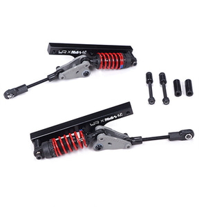 [YA-0519] Yeah Racing X Dinky RC Cantilever Suspension Kit For Axial SCX10 II