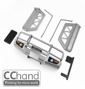1/10 CChand RC4WD 1/10 LC70 ARB (Silver)[Front Bumper+Sliders +Side Bars 포함]