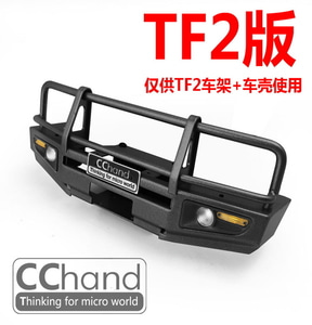 CChand RC4WD 1/10 TF2 Mojave ARB-DELUXE 메탈 프론트 범퍼[블랙]