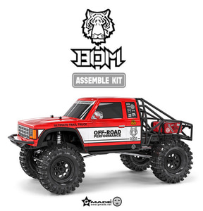 Gmade 1/10 GS02 BOM TC Kit + [QuicRun WP Crawler Brushed 2~3S 라클전용 방수변속기(80A) 증정]