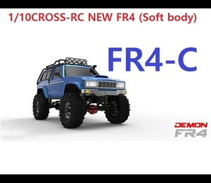 [10월 출시예정/ 11월말전 입고예정] CROSS-RC NEW FR4-C(Soft body) 1/10 4X4 electric simulation off-road climbing pickup remote control car