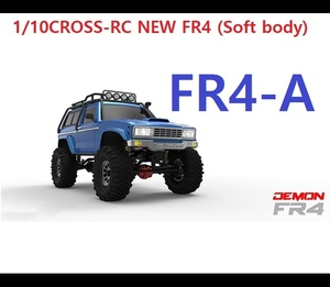 [10월 출시예정/ 11월말전 입고예정] CROSS-RC NEW FR4-A (Soft body) 1/10 4X4 electric simulation off-road climbing pickup remote control car