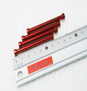 Aluminum Link (Red) 65mm [4개]