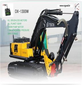 1/14 풀메탈 유압 굴삭기 DX-1300W [국내생산] 풀옵션 [브레이커+자동커플러포함]