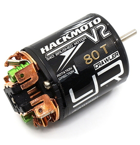 (MT-0017) Hackmoto V2 80T 540 Brushed Motor